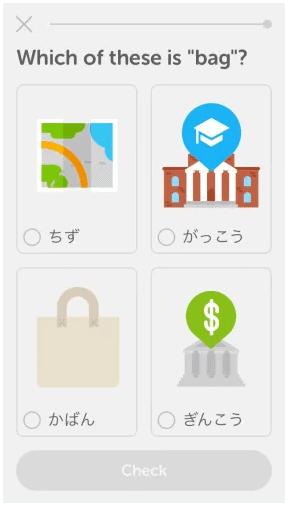 duolingo -- bag in Japanese