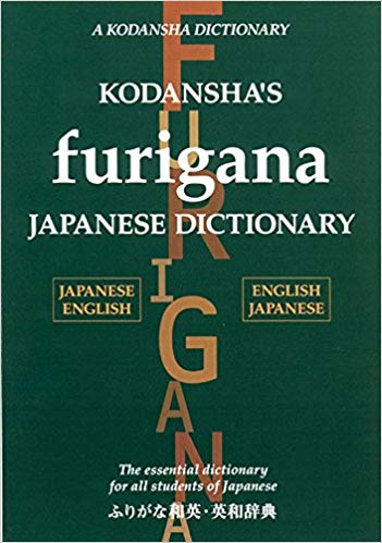 The 12 Best Books To Learn Japanese (Updated 2019)