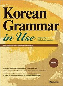 The 10 Best Korean Textbooks for Self Study (Updated 2019)