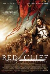 redcliff_perapera
