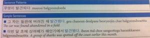 500_basic_korean_verbs2