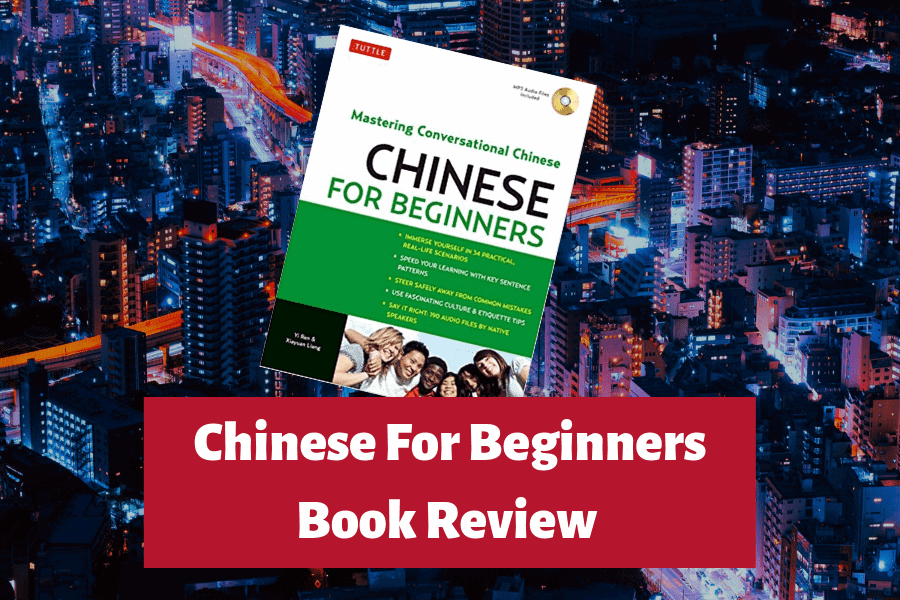 Chinese For Beginners Book Review Featured