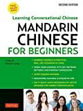 Mandarin Chinese Beginners