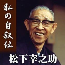matsushita_kounusuke