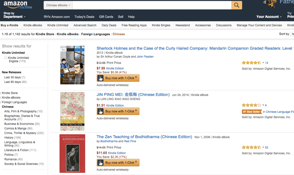 kindle_store_chinese_language