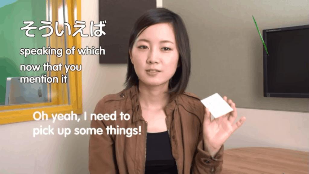 JapanesePod101-review-video-lesson-phrases