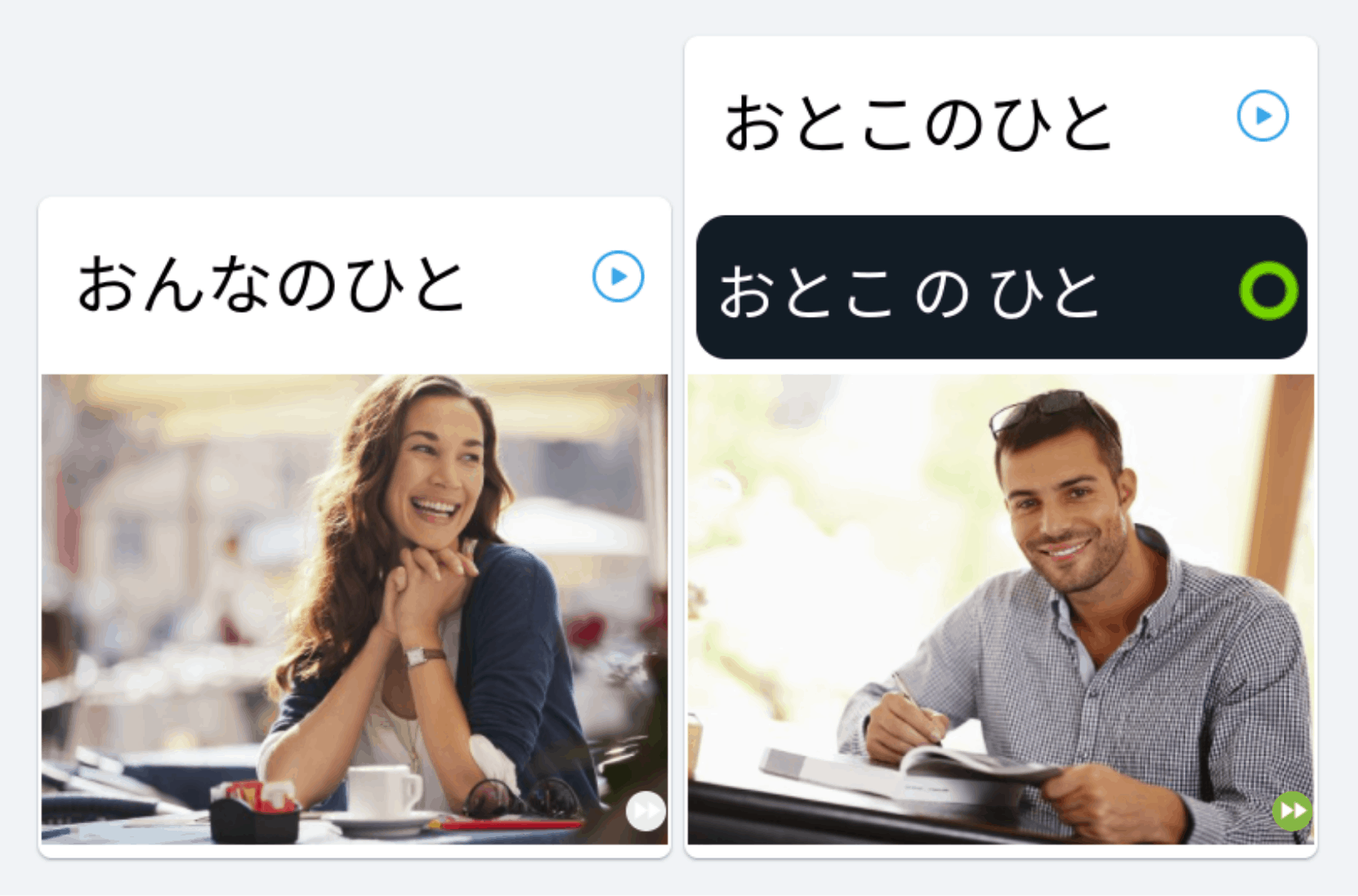 Rosetta-Stone-Japanese-Review-Example-Lesson