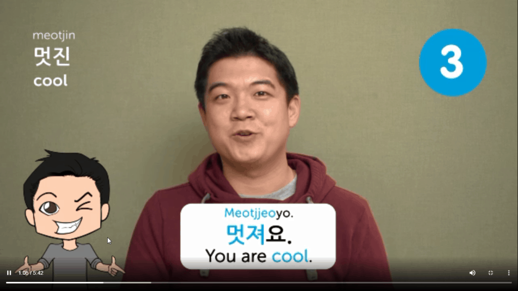 KoreanClass101-Review-video-lesson-cool