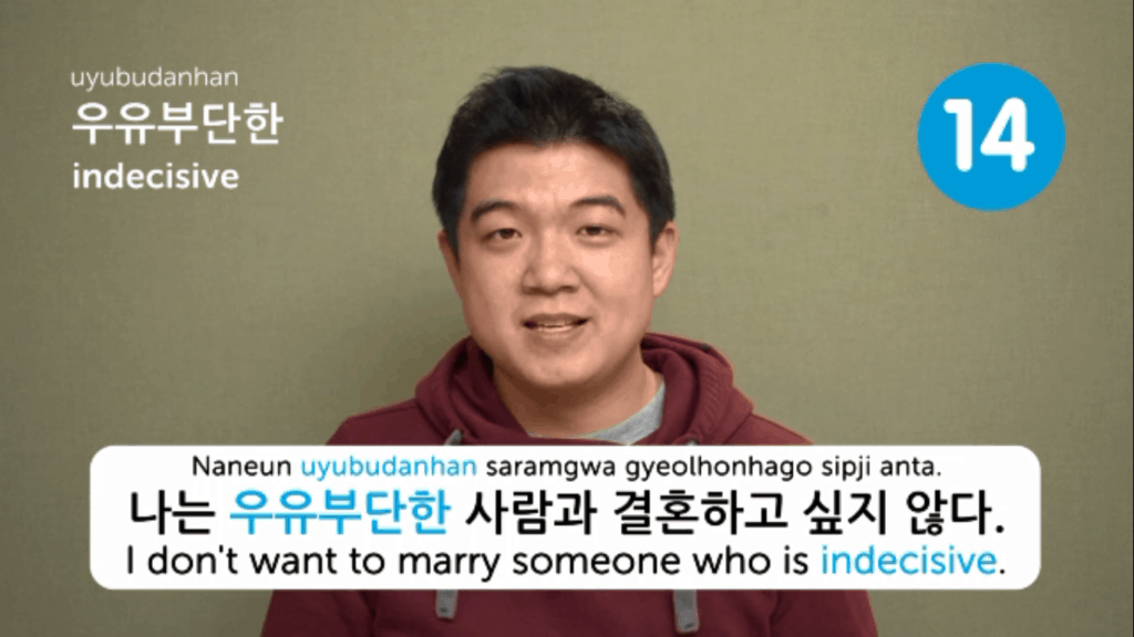 KoreanClass101-Review-Video-Lesson-marry