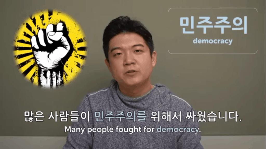 KoreanClass101-Review-video-lesson-level-5-culture