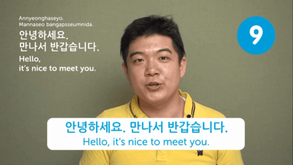 KoreanClass101-Review-Video-Lesson-Nice-To-Meet-You