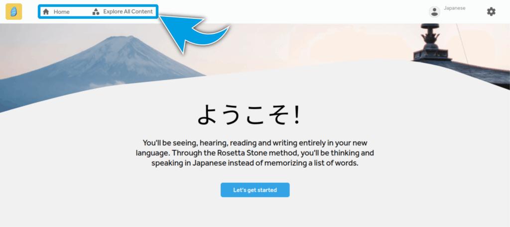 Rosetta-Stone-Japanese-Review-Homepage