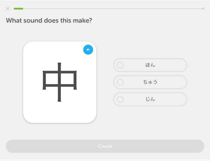 Duolingo-Japanese-Review-Identify-The-Sound