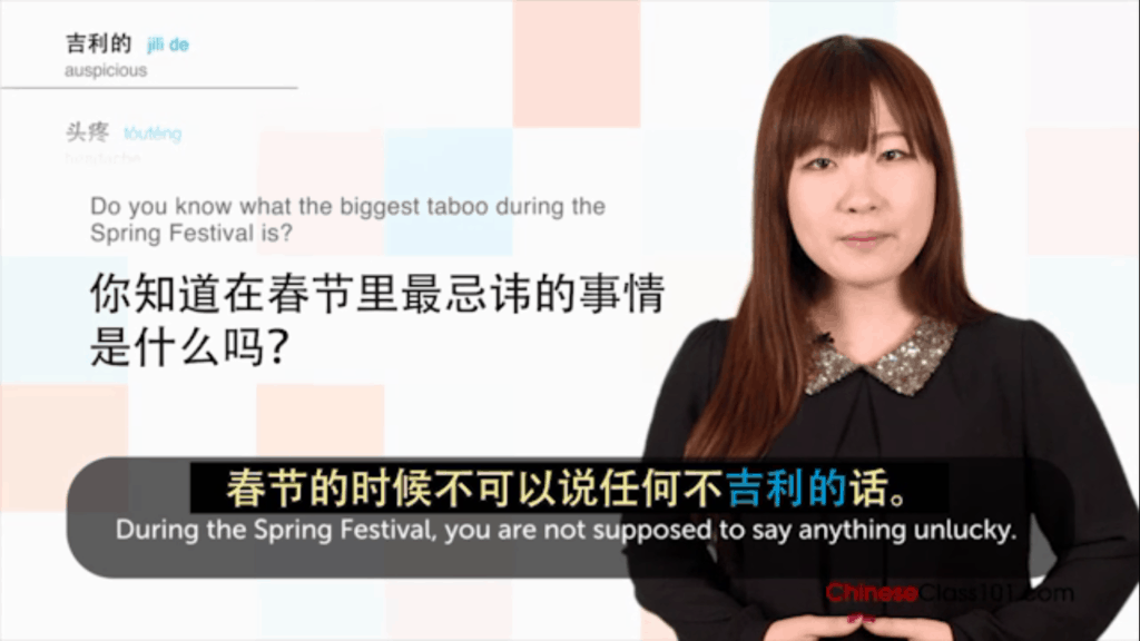 ChineseClass101-Review-level-5-culture-lesson