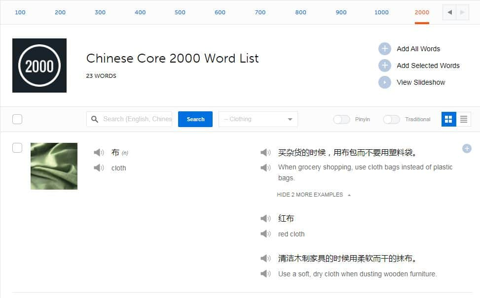 ChineseClass101-Review-core-2000-words