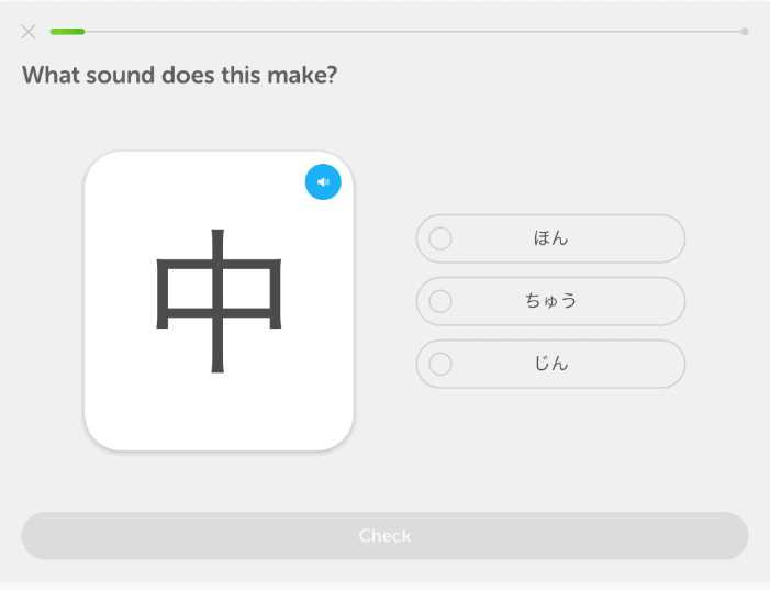 duolingo Japanese sound example