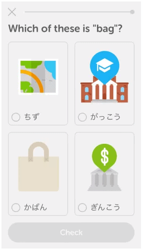 duolingo -- bag in Japanese