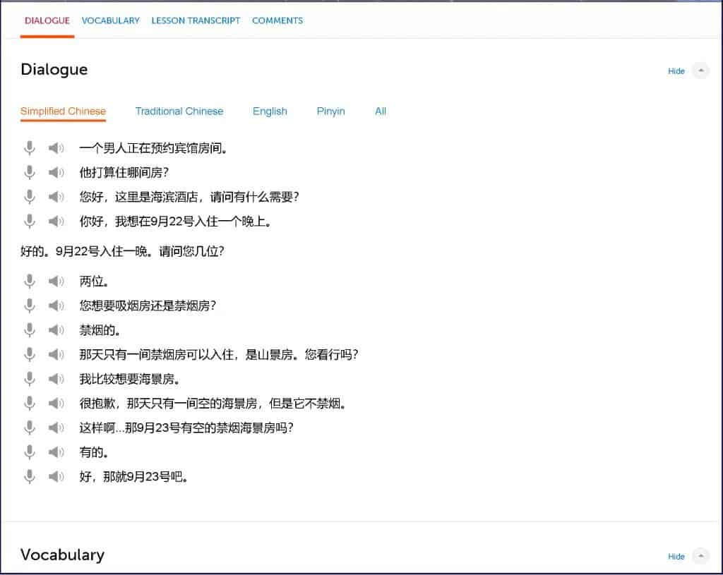 ChineseClass101-Review-lesson-dialogue-transcript