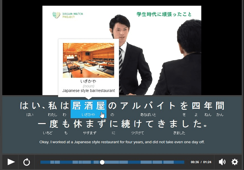 fluentu japanese