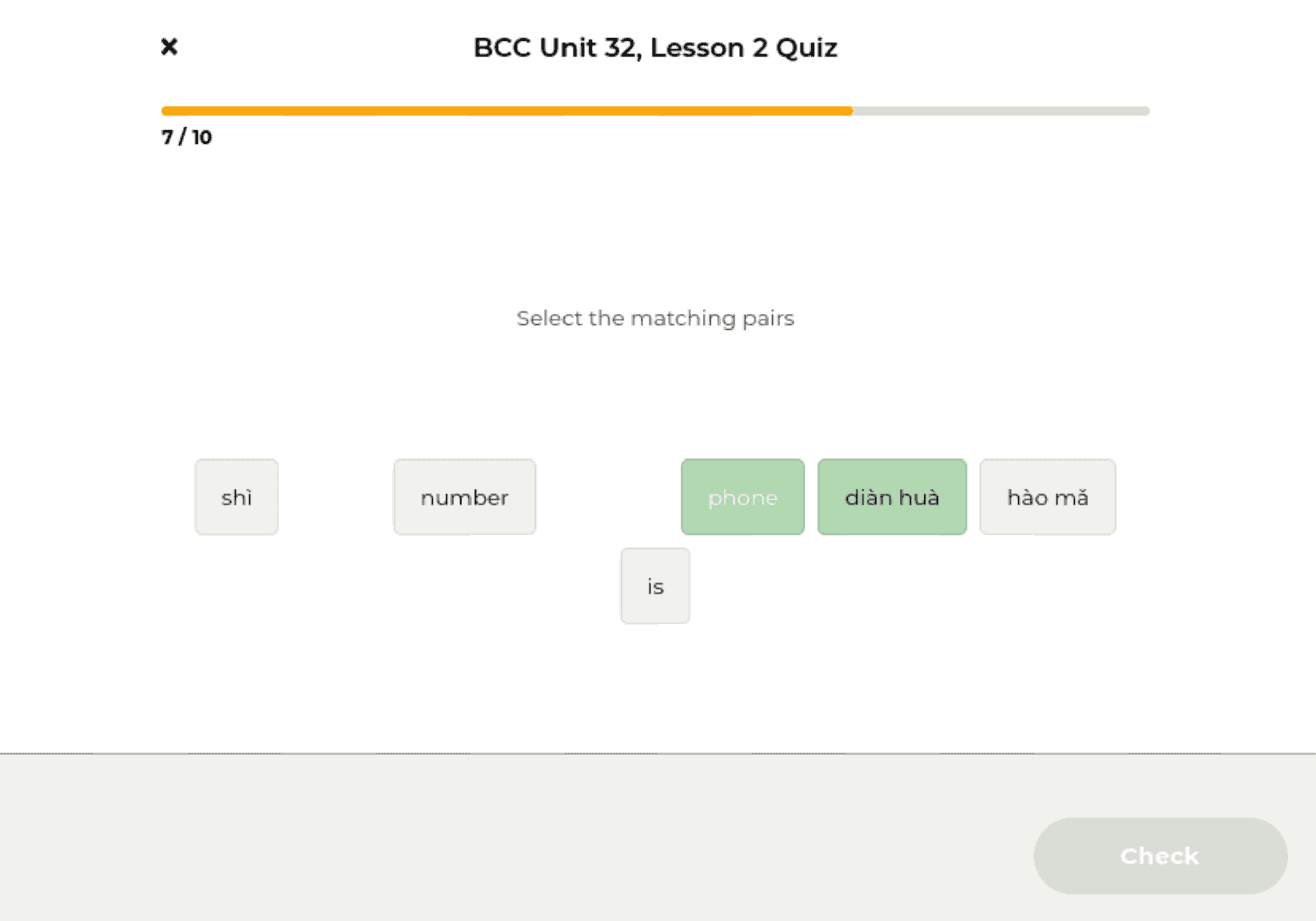 Yoyo-Chinese-Review-Lesson-Quiz