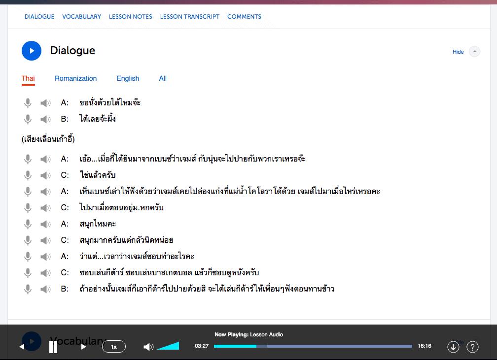 ThaiPod101 Podcast Lesson Screenshot
