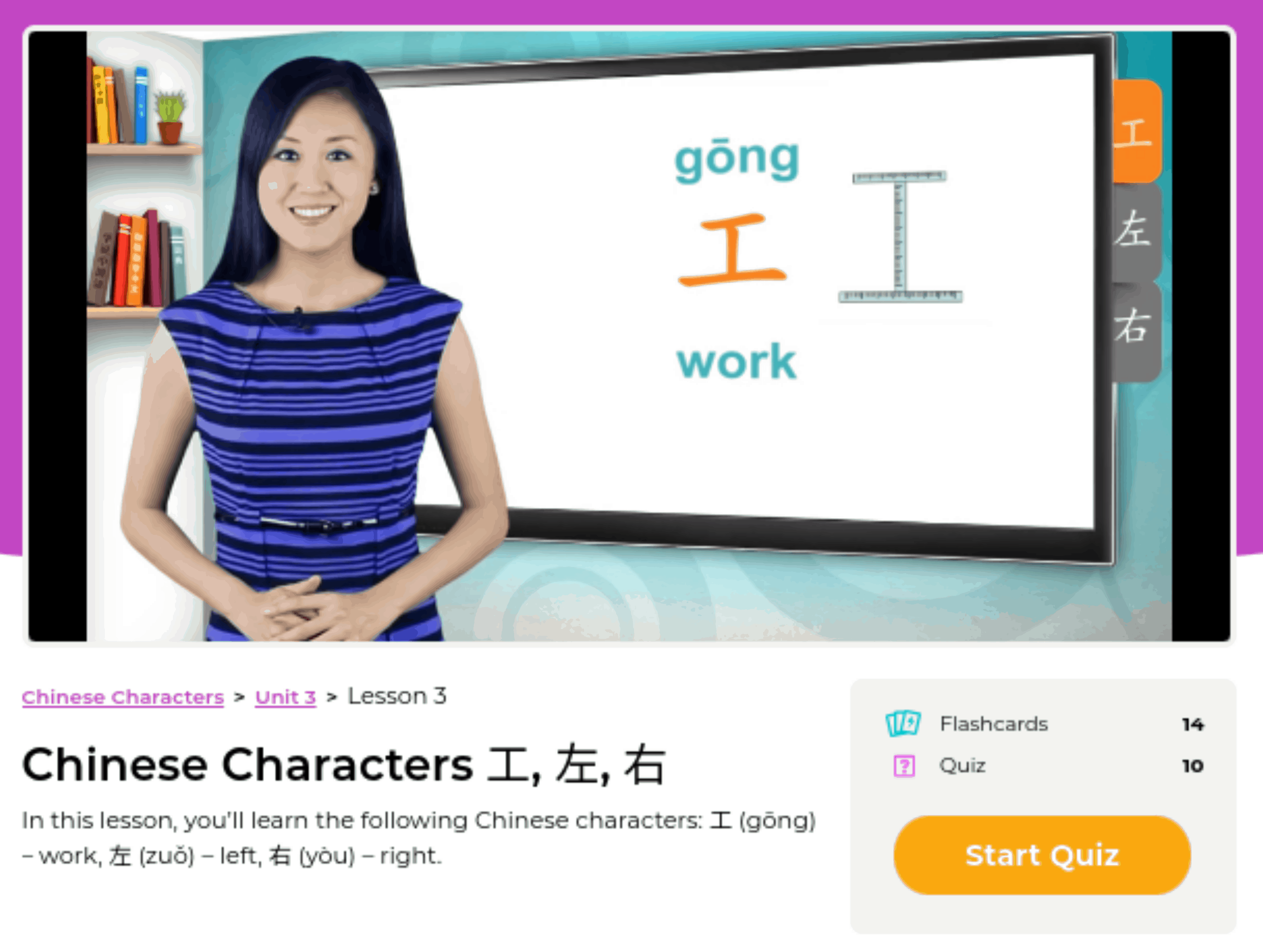 Yoyo-Chinese-Review-Chinese-Character-Lesson