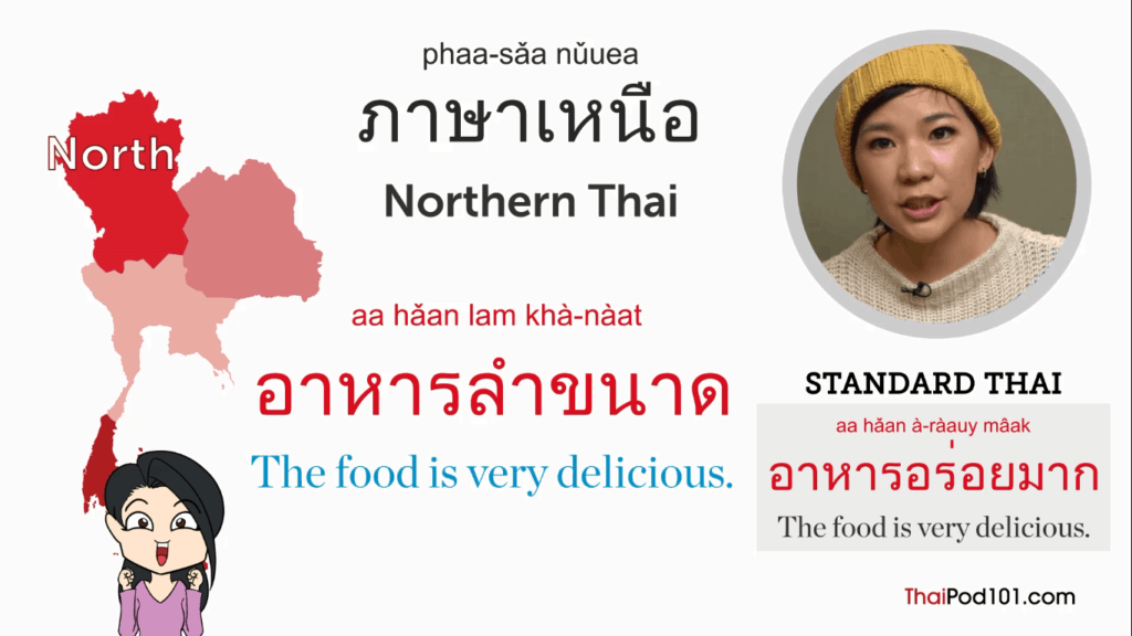 ThaiPod101-review-video-lesson-dialects