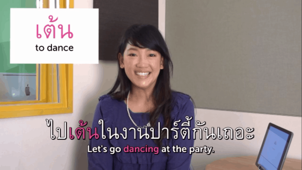 ThaiPod101-review-video-lesson-example-party-dance