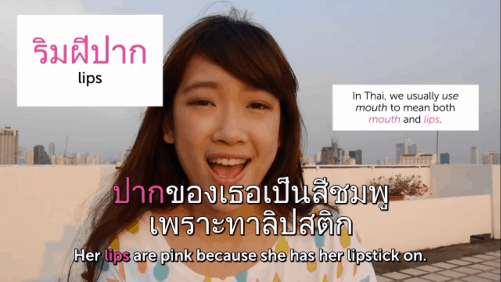ThaiPod101-review-video-lesson-lips-mouth