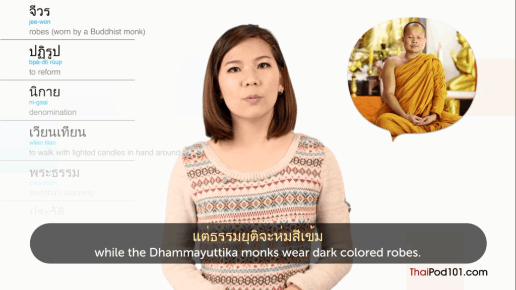 ThaiPod101-review-culture-class-video-lesson-level-5-native-speed