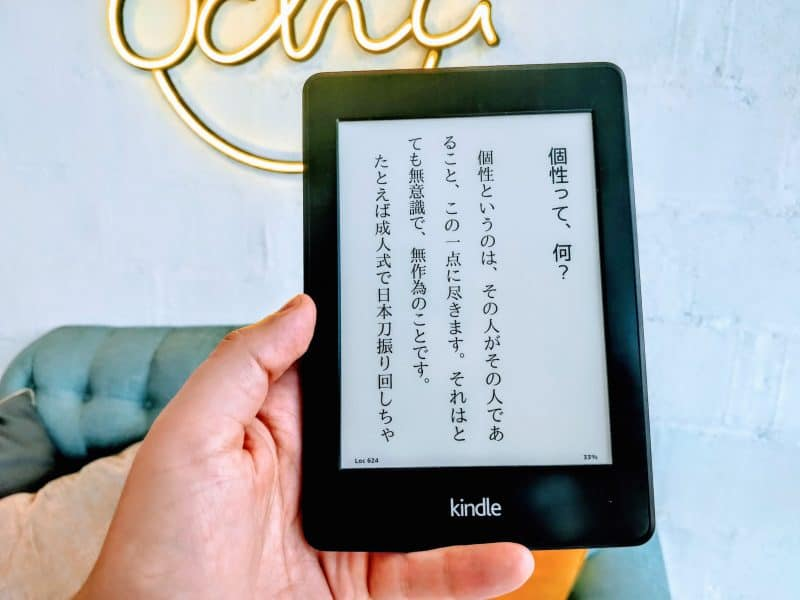 How to use your Kindle to Learn Japanese