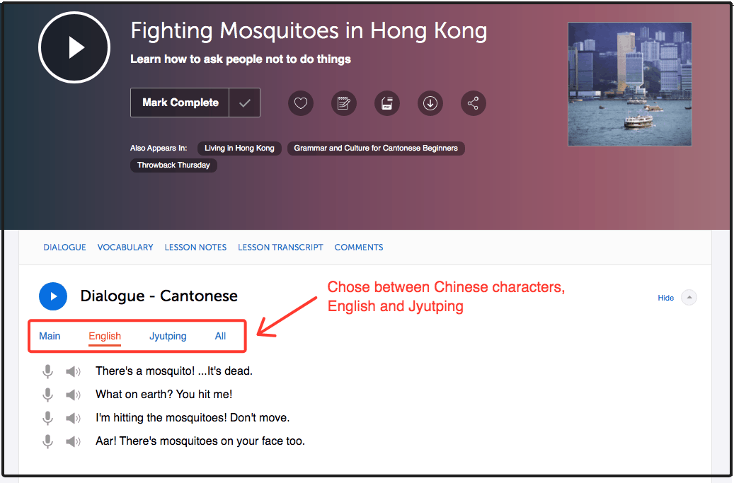 Cantonese Sample Lesson Mosquitoes