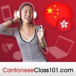 CantoneseClass101 Review Summary