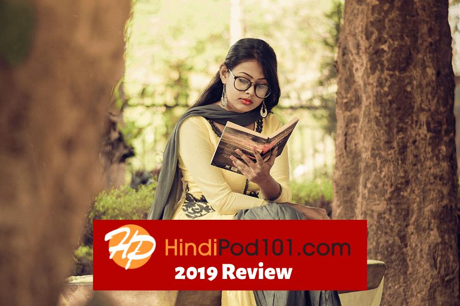 HindiPod101 Review 2019