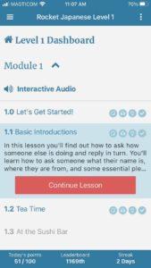 Rocket-Japanese-Review-Mobile-App