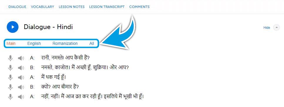 hindipod101-review-lesson-dialogue