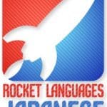 Rocket Japanese Review Overview