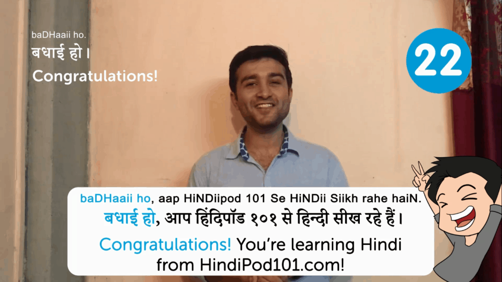 hindipod101-review-lesson-example-video-lesson-welcome