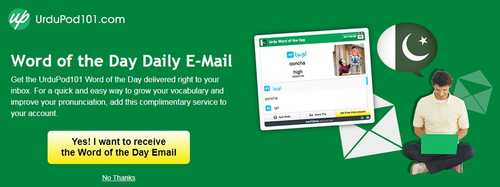 UrduPod101-Review-Word-Of-The-Day-Email