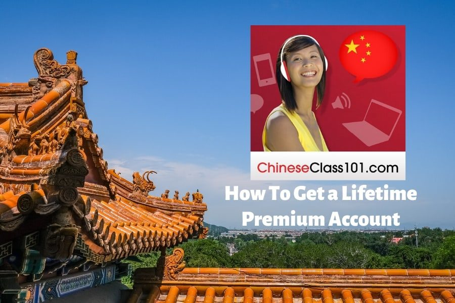 How To Get a ChineseClass101 Lifetime Premium Account