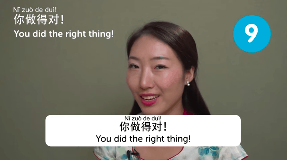 Chinese Class 101 Coupon Code Video Lessons