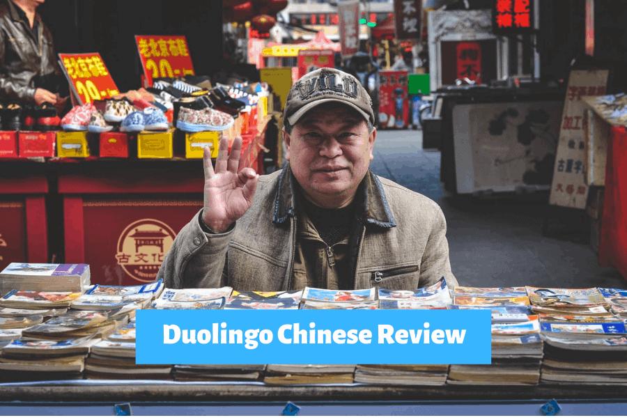 Duolingo Chinese Review