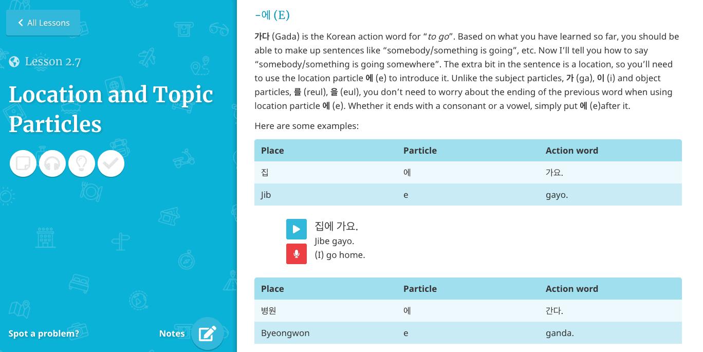 Rocket Korean Review -- Grammar Lesson Screenshot