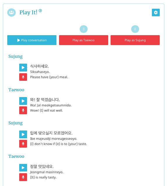 Rocket Korean Review -- Interactive Audio Lesson Screenshot