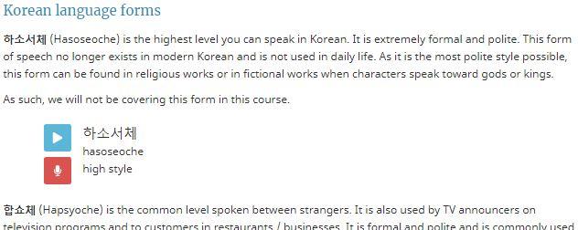 Rocket-Korean-Review-Grammar-Lesson