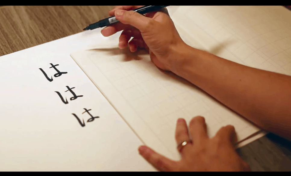 Japanese Uncovered - Learning how to write