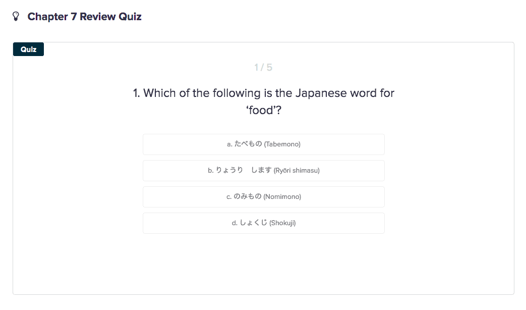 Japanese Uncovered - Review Quiz