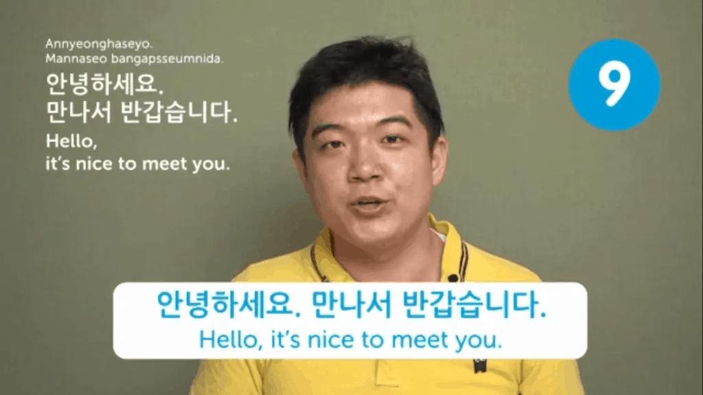 The-Five-Best-Apps-for-Learning-Korean-KoreanClass101-Lesson