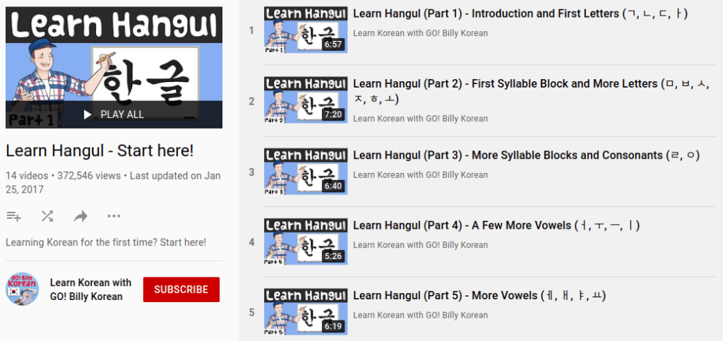 The-Five-Best-Apps-for-Learning-Korean-YouTube-Channel