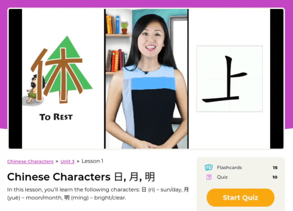 The-5-Best-Apps-For-Learning-Chinese-yoyo-chinese-screenshot
